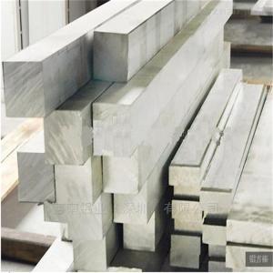4032高強度4032鋁排,7050防銹鋁排*LY12鋁排