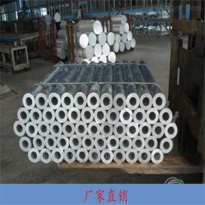 6082防腐6082鋁管,3003大口徑鋁管-4032鋁管