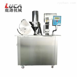 BJC-A鹿迦機械半自動膠囊填充機BJC-A