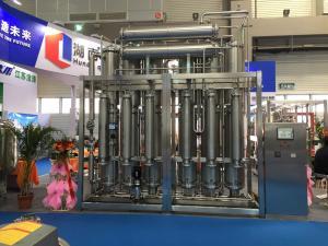 LD150~LD6000注射用水設備