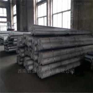 60826082鋁棒,3003優質耐高溫鋁棒-LY12鋁棒