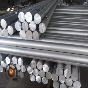 2024高品質2024鋁棒,4032鋁棒*6061硬質鋁棒