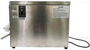 DZM-5湖南衡陽中藥店全自動中藥制丸機