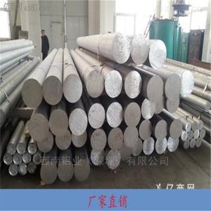 50525052鋁棒-6082耐腐蝕鋁棒,7075優質鋁棒