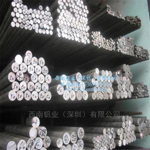 30033003鋁棒/2A12可焊接鋁棒,4032規格鋁棒