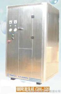 GW-320鋼網清洗機