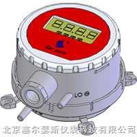 A6微差压变送器