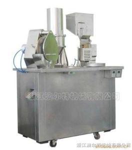 JNG400藥用膠囊罐裝機、半自動藥用膠囊充填機