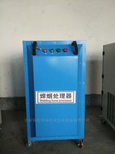 MZ-HY1500焊烟净化器单双臂焊烟工业废气处理设备