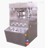 ZP25D旋轉式壓片機