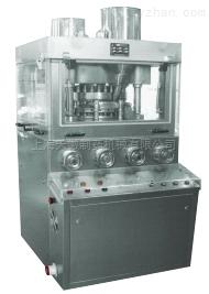 ZP31環形壓片機