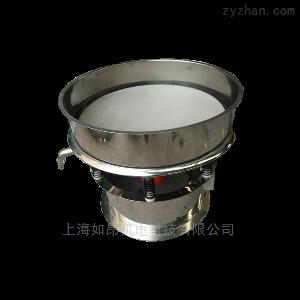 RA-1000漿液原料過濾篩分機