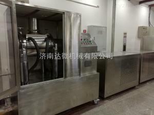 XDW-40A中藥低溫超微振動磨 打粉機