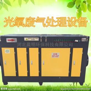 CM-UV-10000uv光氧净化器 等离子有机废气处理成套设备