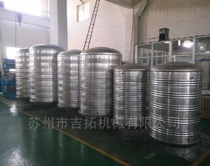 316L立式薄壁不銹鋼罐