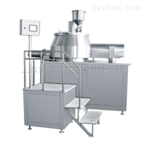 HLSG10濕法混合制粒機