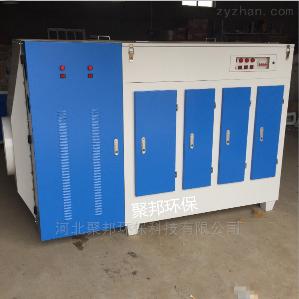 UV--5000活性炭環保箱廢氣處理設備光氧凈化器