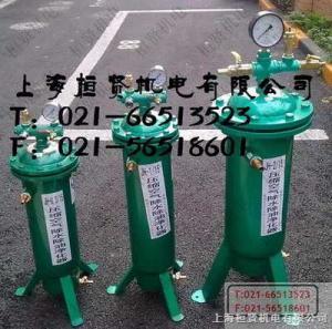 壓縮空氣除水除油凈化器