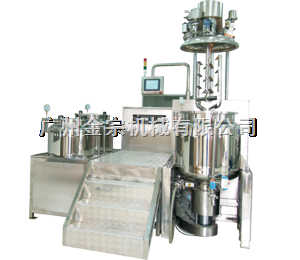JRGD-ZJRGD-Z高效均質乳化機
