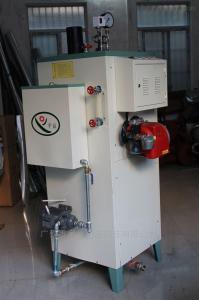 30kg/h燃油鍋爐30KG燃油蒸汽發生器