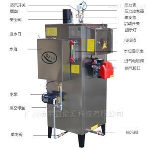 60KG/H宇益立式小型工業高壓燃油蒸汽鍋爐60KG