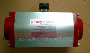 博雷bray氣動執行器92-1280-11350-532
