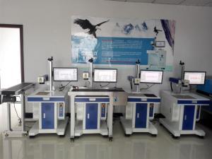 DF-YLP-20W東莞標牌激光打標機|打電話有驚喜哦
