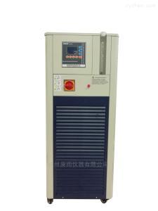 GDZT-50-200-30加熱冷卻循環器