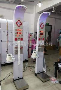 HW-900B身高體重血壓測量全自動體檢機