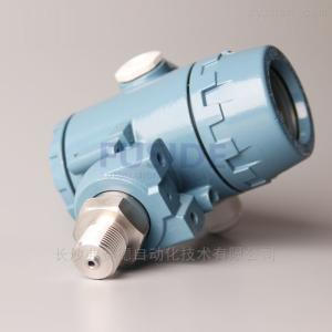 6221大氣壓力傳感器變送器 智能型