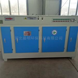 CM-UV-15000uv光氧净化器的选型特点工业除臭气专用设备