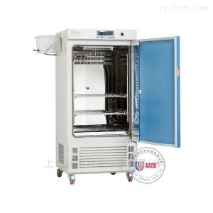 DRH-150CLDRH-150CL 恒温恒湿实验箱