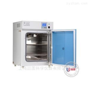 ZGP-9270ZGP-9270 隔水式恒溫培養箱