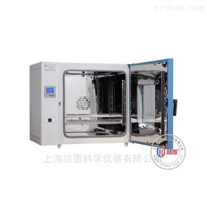 TRX-9123ATRX-9123A 干熱滅菌箱