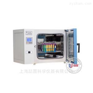 TPH-70TPH-70 干燥培養兩用箱