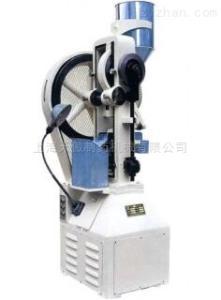 THP-10花籃式壓片機