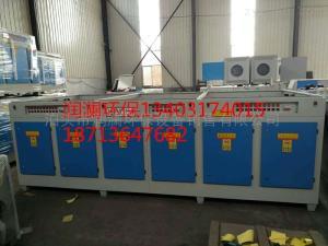 齊全UV光氧催化廢氣凈化器