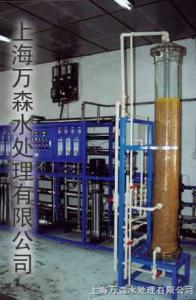 EPT純水機|高純水制取設備|RO反滲透設備|離子交換設備