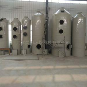 CM-PL-5000廢氣處理塔 噴淋塔酸霧洗滌設備