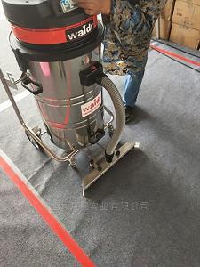 WX-3078P220V车间清洁用大功率吸尘器