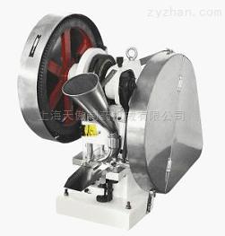TDP-6單沖壓片機