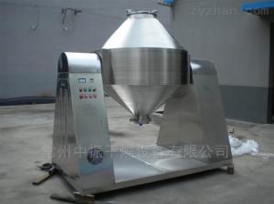 SZG双锥回转真空干燥机生产厂家