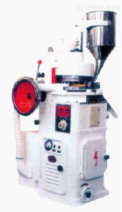 ZPW17\19高速旋轉式壓片機