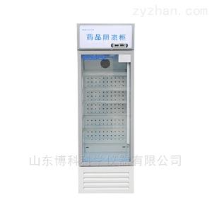 BLC-360BIOBASE藥品陰涼柜廠家BLC-360