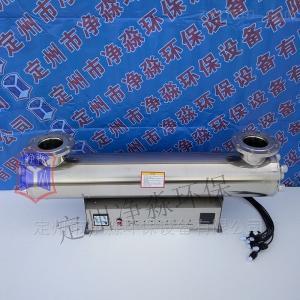 JM-UVC-600口径150紫外线消毒器JM-UVC-600质保一年