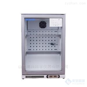 BLC-160優質biobase藥品陰涼柜供應BLC-160