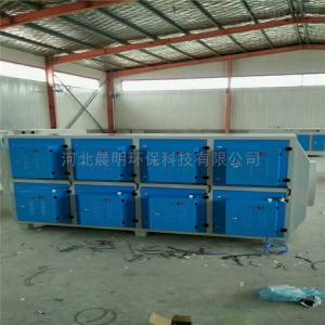 CM-DD-20000河北厂家低温等离子净化器 油烟除臭过滤器