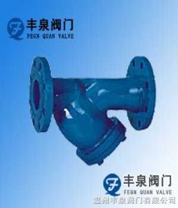 GL43H/YSTFY型過濾器/Y型伸縮過濾器