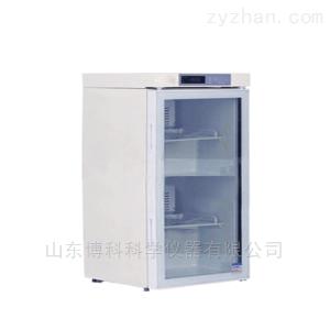 BLC-160BIOBASE玻璃门药品阴凉柜BLC-160