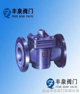 X43F46-10聚全氟襯里旋塞閥